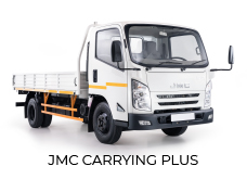 jmc carrying plus